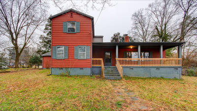 Kingston Single Family Home For Sale: 823 Sargent Drive