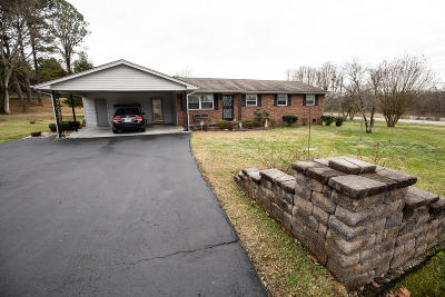 Knoxville Single Family Home For Sale: 11176 Hughlan Drive