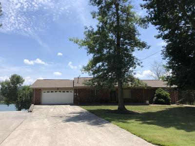 Anderson County, Campbell County, Claiborne County, Grainger County, Union County Single Family Home For Sale: 558 Shawnee Drive