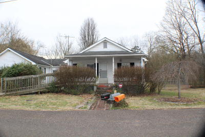Corryton Single Family Home For Sale: 7909 Warwick Lane