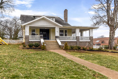 Maryville Single Family Home For Sale: 303 Cunningham St
