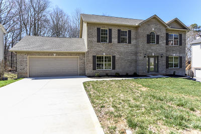 Knoxville Single Family Home For Sale: 1231 Hearthstone Lane