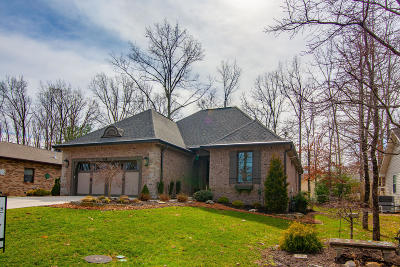 Crossville Single Family Home For Sale: 118 Southgate Lane