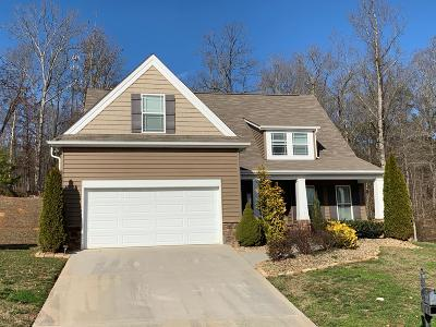 Knoxville Single Family Home For Sale: 3205 Orange Blossom Lane