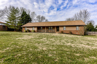 Maryville Single Family Home For Sale: 2111 Chesterfield Drive