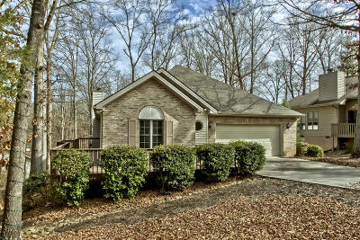 Loudon Single Family Home Pending: 210 Toqua Greens Lane