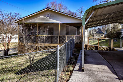 Knoxville Single Family Home For Sale: 1434 McMillan St