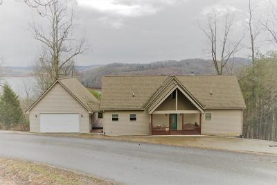 Campbell County Single Family Home For Sale: 120 Holly Lane