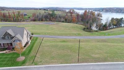 Lenoir City Residential Lots & Land For Sale: 863 Castaway Lane