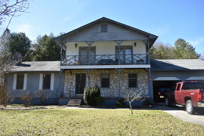 Middlesboro Single Family Home For Sale: 103 Wellington Drive