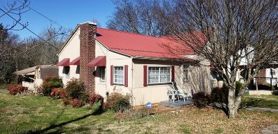Blount County Single Family Home For Sale: 103 Lake Court