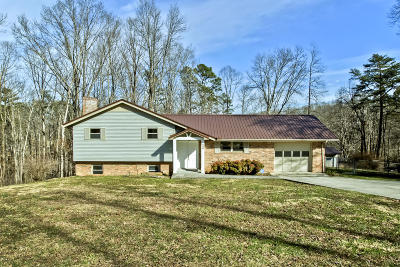 Campbell County Single Family Home For Sale: 326 Cove Circle