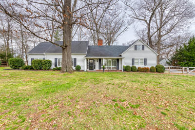 Knoxville Single Family Home For Sale: 7205 Sheffield Drive