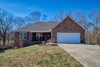 Maryville Single Family Home For Sale: 2118 Griffitts Mill Circle