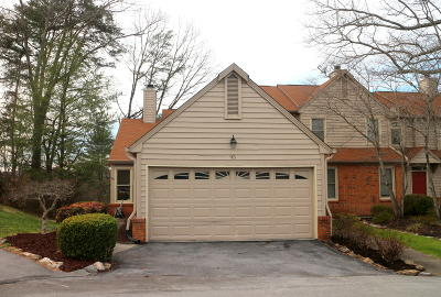 Knoxville TN Condo/Townhouse For Sale: $214,900