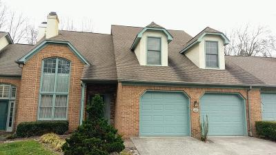 Knoxville TN Condo/Townhouse For Sale: $220,000