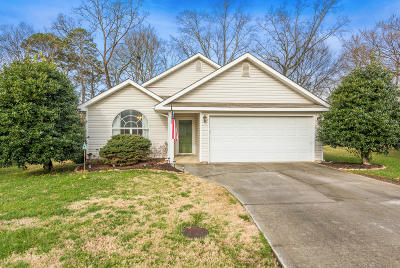 Knoxville TN Single Family Home For Sale: $214,900