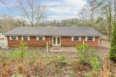 Louisville Single Family Home For Sale: 2453 Topside Rd