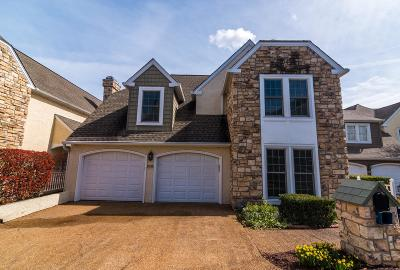 Knox County Single Family Home For Sale: 2229 Breakwater Drive