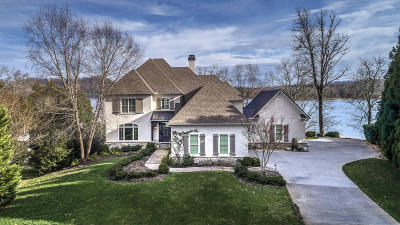 Knox County Single Family Home For Sale: 1920 Historic Ferry Way