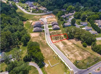 Maryville Residential Lots & Land For Sale: 109 Broady Meadow Circle