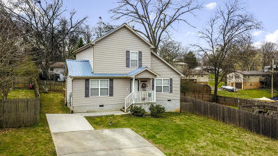 Blount County Single Family Home For Sale: 2225 Highland Rd