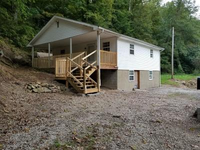 Anderson County, Campbell County, Claiborne County, Grainger County, Union County Single Family Home For Sale: 4570 Highway 25w S