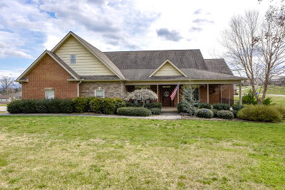 Maryville TN Single Family Home For Sale: $499,900