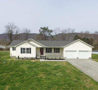 Campbell County Single Family Home For Sale: 153 E Memorial Lane