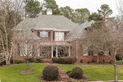 Knoxville Single Family Home For Sale: 842 Prince George Parish Drive