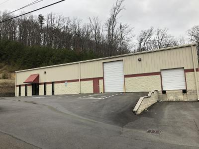Knox County Commercial For Sale: 6832 Barger Pond Way