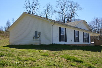 Maryville TN Single Family Home For Sale: $164,900