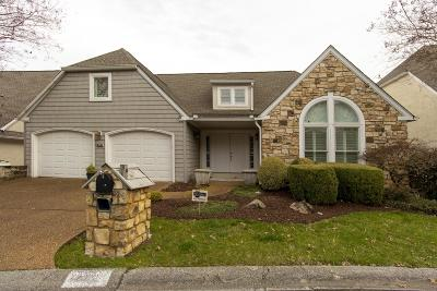 Knox County Single Family Home For Sale: 2211 Breakwater Drive