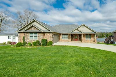 Crossville Single Family Home For Sale: 1210 Arrowhead Drive