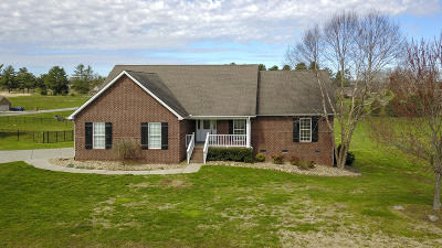 Maryville TN Single Family Home For Sale: $349,900