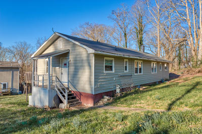 Anderson County, Campbell County, Claiborne County, Grainger County, Union County Multi Family Home For Sale: 161 W Wadsworth Circle