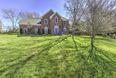 Knox County Single Family Home For Sale: 4100 Bajo Lane