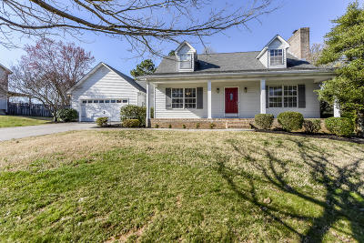 Single Family Home For Sale: 939 Sugarwood Drive