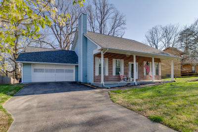 Knoxville Single Family Home For Sale: 4208 Eiffel Lane