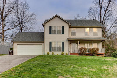 Knox County Single Family Home For Sale: 2009 Knoll Tree Drive