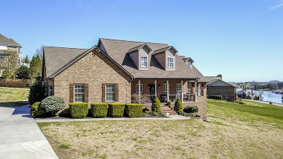 Louisville Single Family Home For Sale: 3970 Holston College Rd
