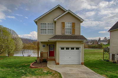 Knoxville TN Single Family Home For Sale: $149,500