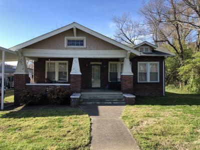 Knoxville Single Family Home For Sale: 2423 Underwood Place