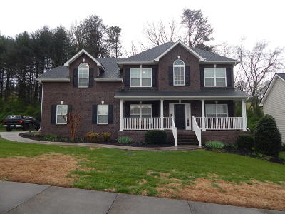 Maryville Single Family Home For Sale: 2531 Brantley Park Blvd