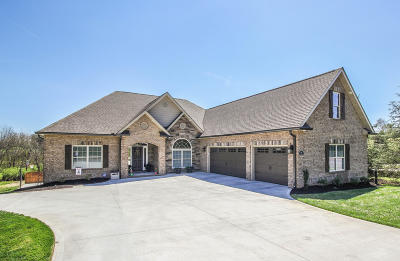 Maryville Single Family Home For Sale: 804 Brookshire Blvd