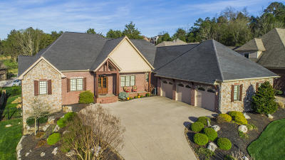 Knox County Single Family Home For Sale: 1324 Charlottesville Blvd