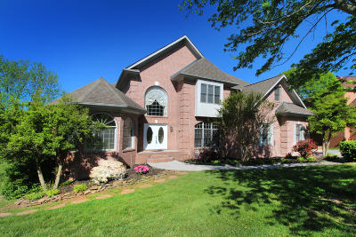 Knox County Single Family Home For Sale: 315 Gwinhurst Rd