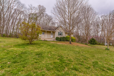 Lenoir City Single Family Home Pending - Continue To Show: 111 White Wing Rd