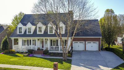 Blount County Single Family Home For Sale: 1837 Southcliff Drive