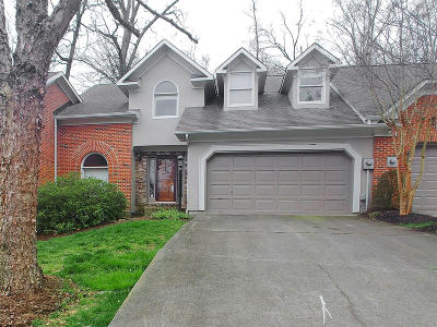 Knoxville Single Family Home For Sale: 1407 Kenton Way
